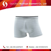 New Fashion sexcy underwea huoyuan men wearing ladies underwear arab men underwear