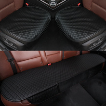 3Pcs/Set 2017 Winter Warm Plush Tartan Car Seat Cover Front Back Seat Cushion Auto Accessory for Car Styling