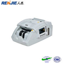 Bill cash counter UV+MG+IR+DD+MT detection RJ-650(A) with binding machine