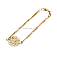 14K Gold Multi-Chained Shema Yisrael Bracelet for Wholesale