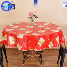 2017 eco-friendly fashion printed plastic christmas tablecloth roll cheap round peva tablecloth