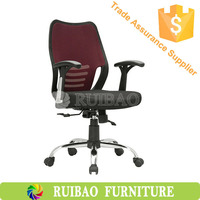 China Adjustable Arms Heavy People Mesh Chairs for Offices