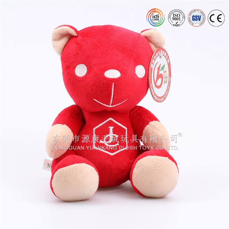 Recording voice plush bear toy doll/custom plush teddy bear/soft bear toy