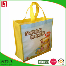 2017 new factory wholesale paper shopping bag for shirt
