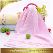 custom made cotton velour terry good quality pure cotton yarn dyed dolphin jacquard towel bath towel