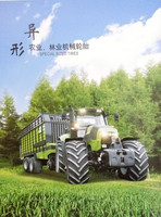 GREENWAY brand SPECIAL SIZED High quality agriculture bias tyres farm tractor tires 18.4-26 20.8-42 23.1-26 24.5-32 30.5L-32