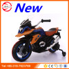 2017 Newest model handlebar accelerator kids motorcycle flashing wheel motorbike for kids