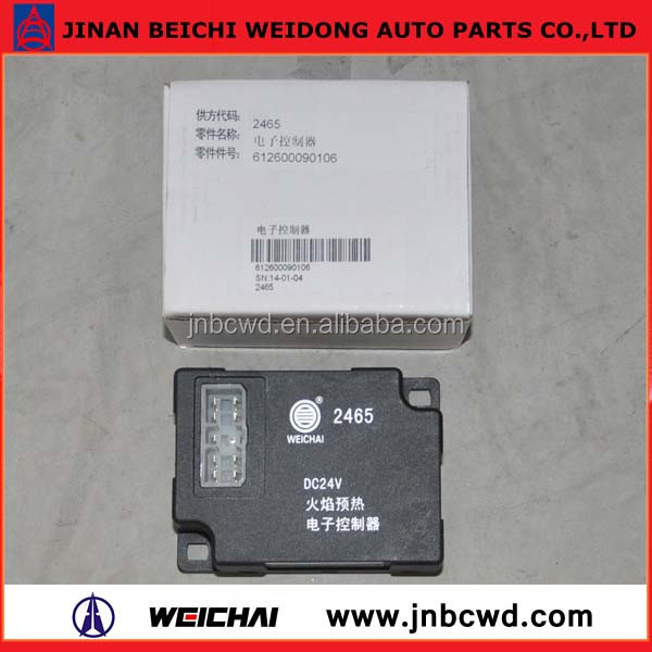 Weichai Engine Parts, 612600090106 ECU Electronic Control Unit