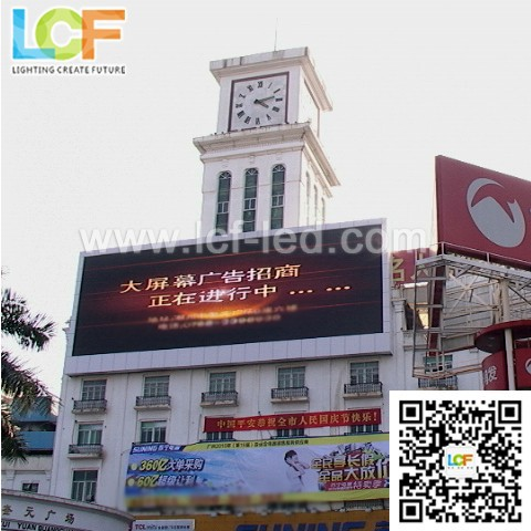 outdoor full color led panel P12 Mobile LED led outdoor screen advertising display