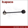 For Range rover RGD500180 auto parts stabilizer link