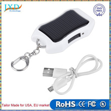 1200mAH Solar Keychain Solar Charger Mobile Power Supply Energy Saving Charger/Battery Power Bank