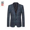 High Quality New Men Suits Slim