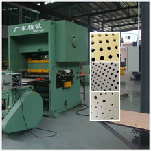 high efficiency factory gypsum board machine perforated gypsum board machine/good quality/paper faced gypsum board machinery