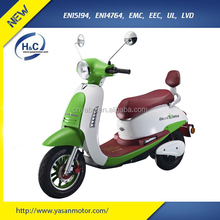2016 new cheap best electric scooter for adults street legal with 60V/20AH lithium battery