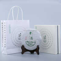 Wholesale non pollution high mountain produced in the year of 2013 old sliming cake white tea