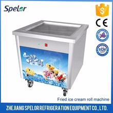 Fast-Cooling Evaporator Best Quality High Value Fried Ice Cream Machine Double Pan