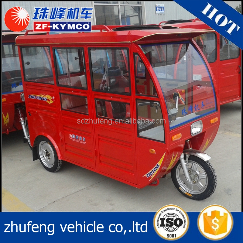 Eco-friendly rickshaw 3 wheel bicycle rickshaw parts