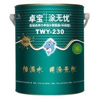 roof and basement waterproof polyurethane coatings building materials