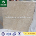 Marble floor tile, bathroom floor tiles, aquamarine stone beige marble tile