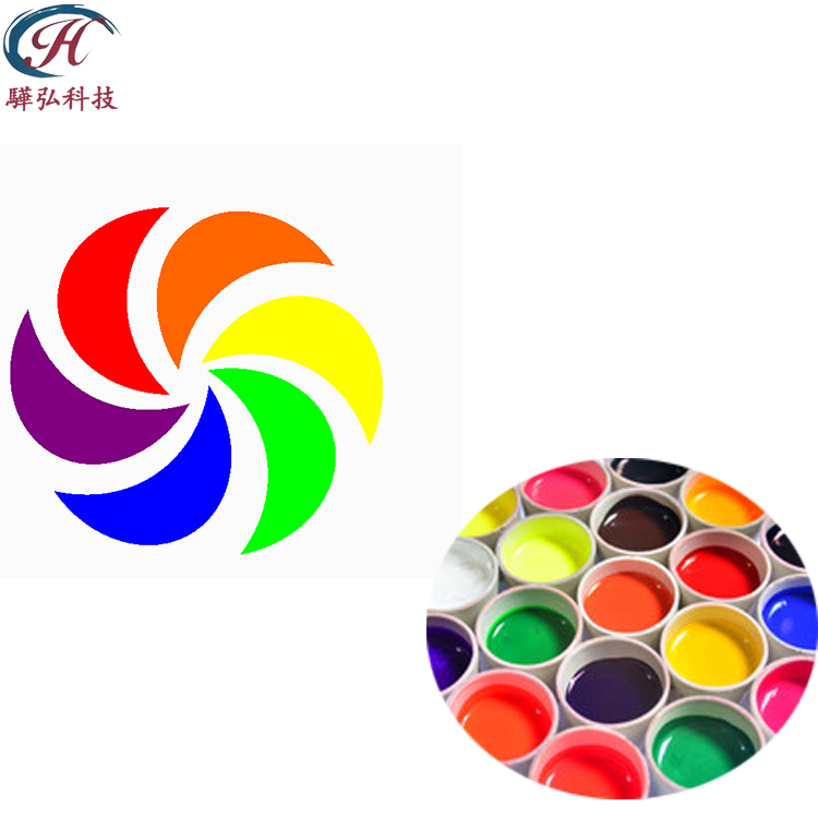Water based fluorescence pigments ink screen printing fluorescence pigments color paste for farbrics