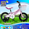 mini chopper bikes for sale cheap child cycle price