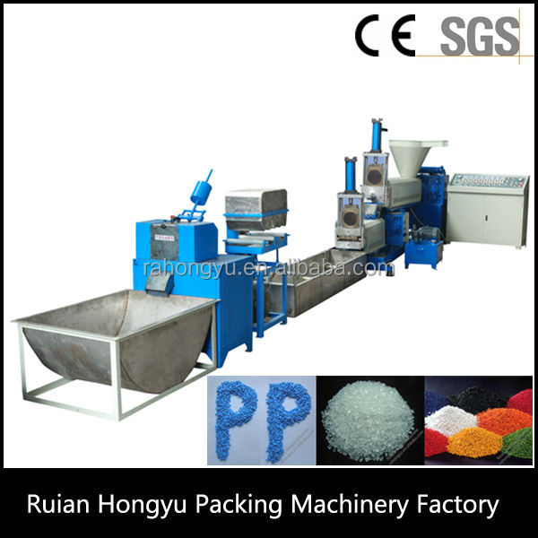 Recycled HDPE Plastic Extrusion Granulator