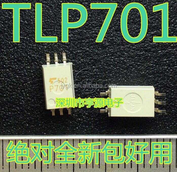 P701 SOP-6 TLP701 logic output photo coupler gate drive patch IC--HYDD2--HYDD2