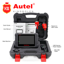 1 year free UPDATE online Autel MAXIDAS DS808 car scanning tool scanner automotive universal diagnostic tools