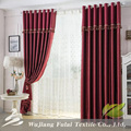 China manufacturer curtain bright fabric breathable blackout