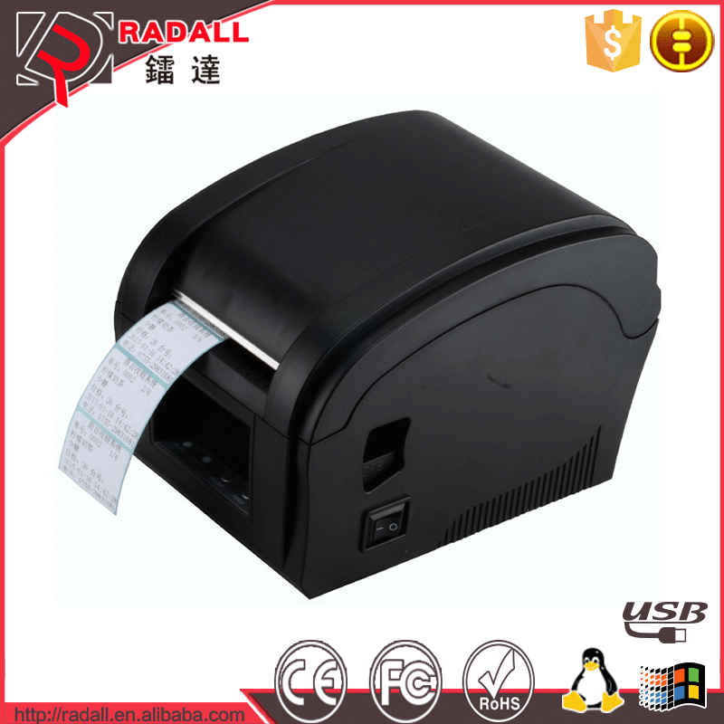 360B Factory bar code thermal label <strong>printer</strong> machine, portable mini waterproof barcode label <strong>printer</strong> for supermarket