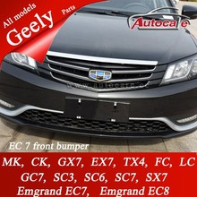 high quality geely front bumper