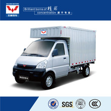 hot selling wide vision safety Single-cab van type box truck