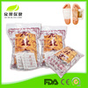 Powerful factory produce Gold detox foot patch bamboo vinegar OEM Korea detox foot patch
