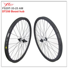 AM carbon bicycle wheels clincher 35mm 25mm hookless MTB wheelset 28inch with Sapim aero spokes black DT350 BOOST hub 32H/32H