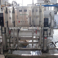 China Supplier drinking water purification plant/mineral water plant/water treatment systems