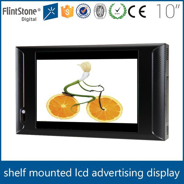 Motion activated auto loop 10 inch ads screen
