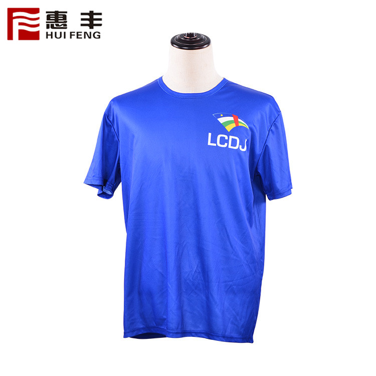 China Manufacturers Blank 100 Cotton Organic Printed Tshirt Oem