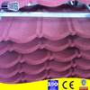 /product-detail/anti-fade-color-stone-coated-roofing-tile-60516742359.html