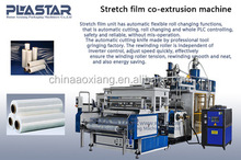 3 layers lldpe pe casting stretch film machine film extrusion line in china