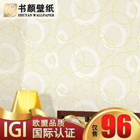 Modern three-dimensional non-woven simple geometric circle bedroom living room sofa TV background -3d wall paper designer wall