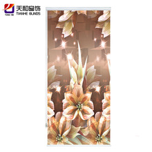 Plastic breathable fabric remote control curtain