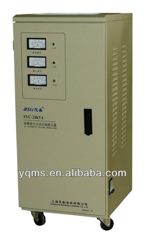 SVC Automatic AC Home 2013 cheap single phase 20kva automatic voltage stabilizer