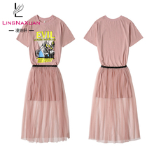2018 Hotsale Women Dress two pieces long t-shirt dress
