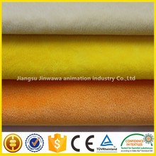 chian supplier white plush fabric for wedding dress shawl with good price