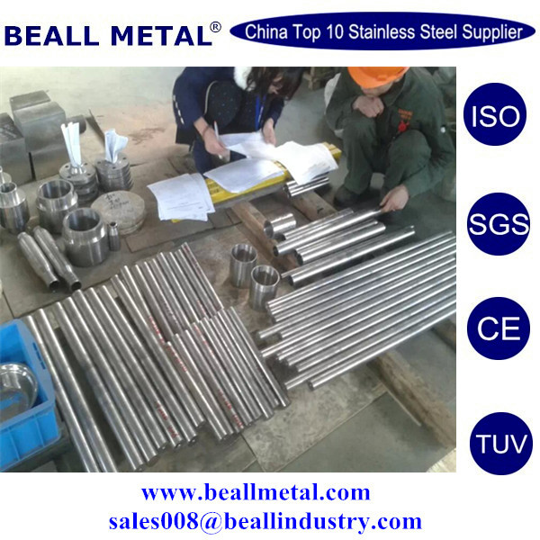 Shanghai best Inconel 625 dia.50mm 76mm forged bright surface round bars manufacturer