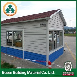 2013 beautiful and safely prefab mobile steel sentry box
