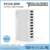 Wholesale Promotional mini multi-port 10 usb wall charger 60W 12A