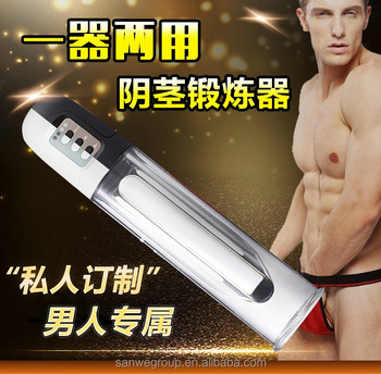SW-3501 Little Type Max Cup for Peile, Erectile Dysfunction Treatment, Penile Enalrge Machine