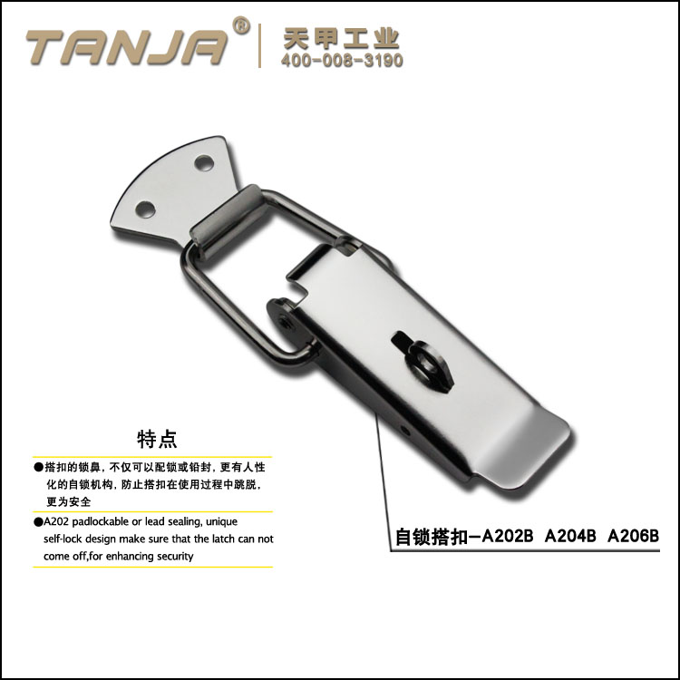 [TANJA] A06B draw latch for boat camper trailer/stainless steel 304 mini toggle fasteners