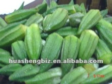 IQF okra and frozen vegetables